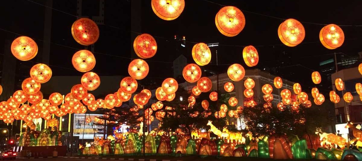Chinese_mid_autumn_harvest_festival_Singapore_moon_festival
